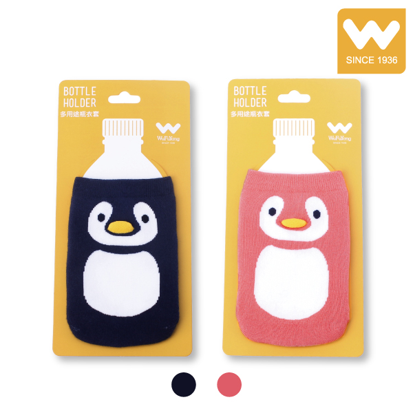 短版 多用途 企鵝 水瓶套 瓶衣套 水壺套 吳福洋,水瓶套,瓶衣套,水壺套