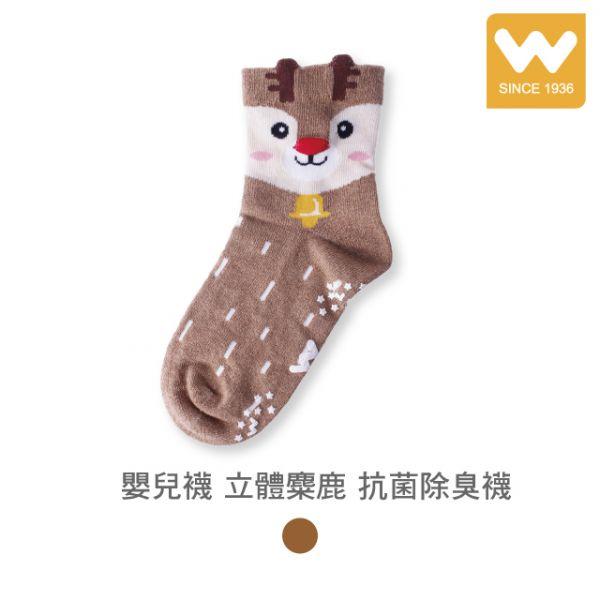 嬰兒襪 立體麋鹿 抗菌除臭 短襪 吳福洋,嬰兒襪,抗菌除臭,短襪