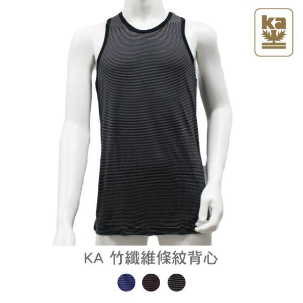 男性 竹纖維 條紋 背心 KA,金安德森,男性,竹纖維,條紋,背心