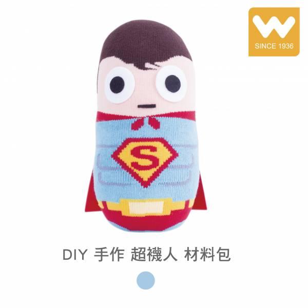 DIY 手作 超襪人 材料包