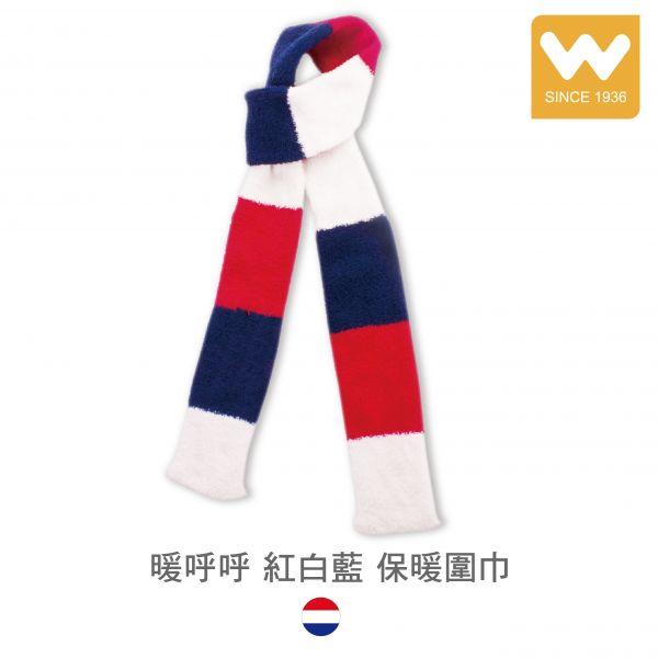暖呼呼 紅白藍 保暖圍巾 愛國圍巾 韓粉 (加贈精緻手提箱/個)