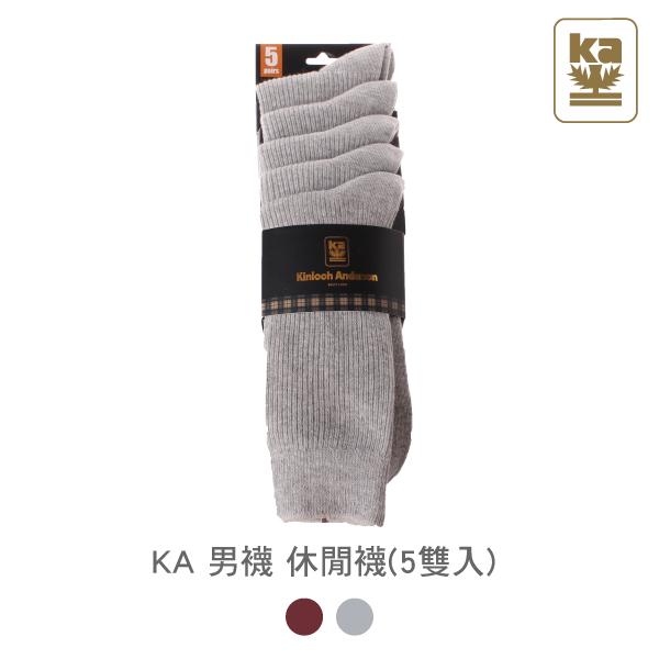 男襪 休閒襪 (5雙入) KA,金安德森,男襪,休閒襪