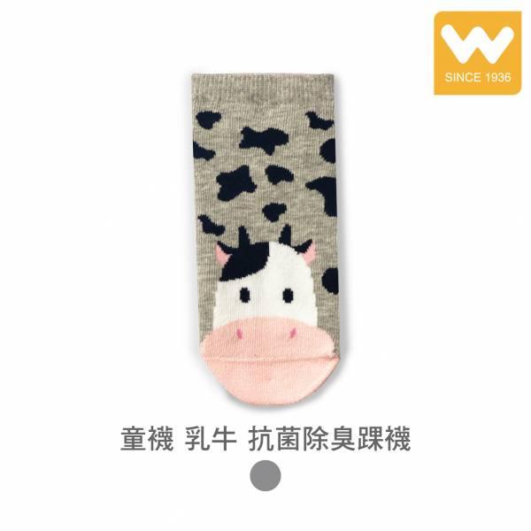 童襪 乳牛 抗菌除臭踝襪