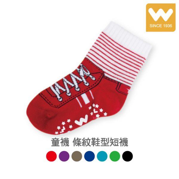 童襪 指無痕 運動鞋型短襪