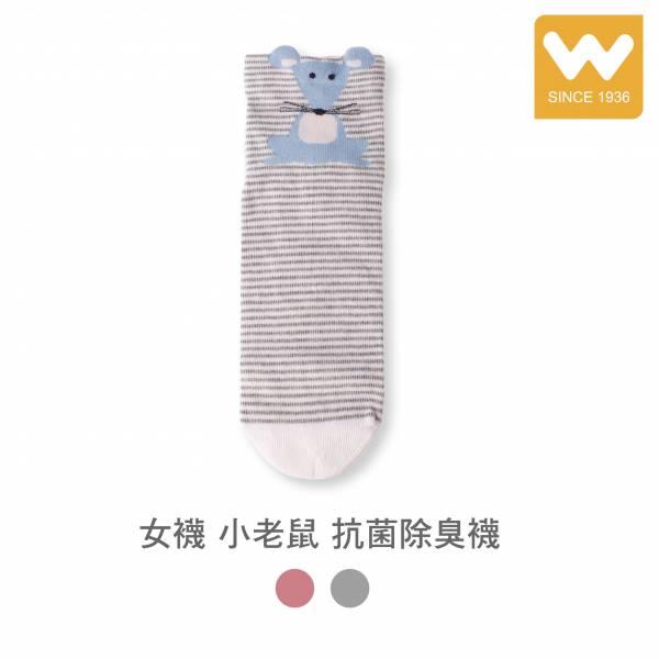 青少/女襪 小老鼠 抗菌除臭 短襪 吳福洋,女襪,抗菌除臭襪,短襪
