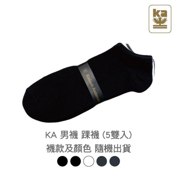 男襪 踝襪 (5雙入)