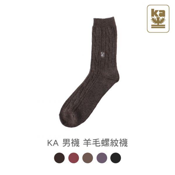 男襪 羊毛羅紋襪  KA,金安德森,男襪,羊毛混紡,休閒襪