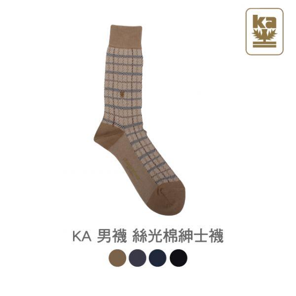 男襪 絲光棉 紳士襪