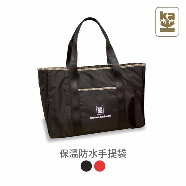 保溫防水手提袋 原價599