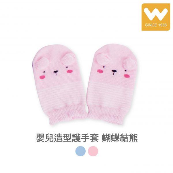 嬰兒造型護手套 條紋熊 吳福洋、嬰兒、護手套