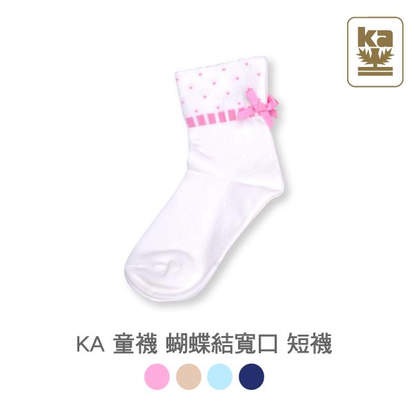 童襪 蝴蝶結寬口 短襪