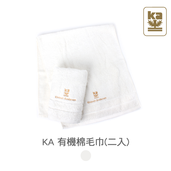 有機棉毛巾 (二入)
