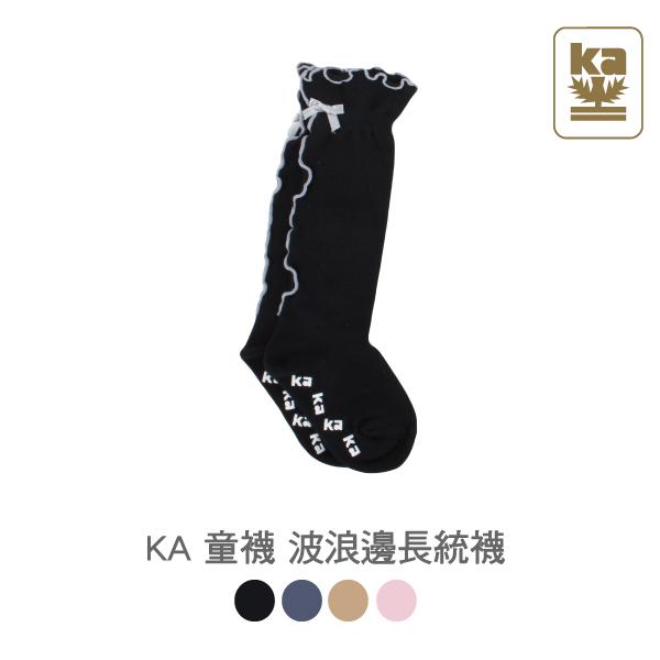 童襪 波浪邊 長統襪