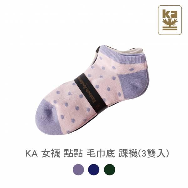 青少/女襪 點點 毛巾底  踝襪 (3雙入) A組