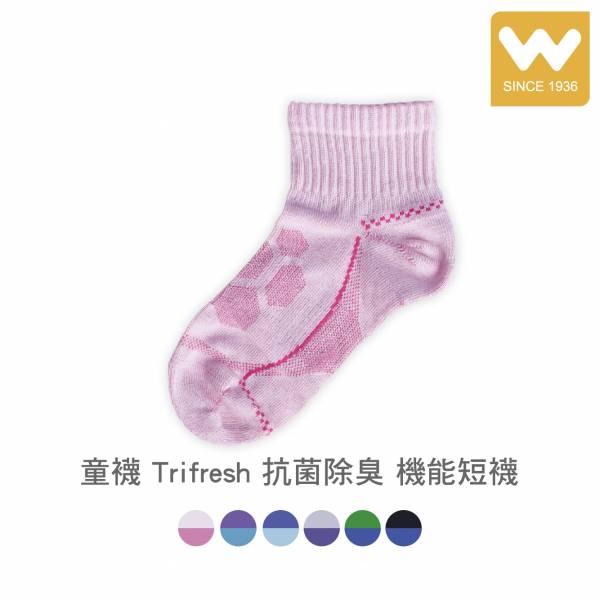 童襪 Trifresh 抗菌除臭 機能短襪