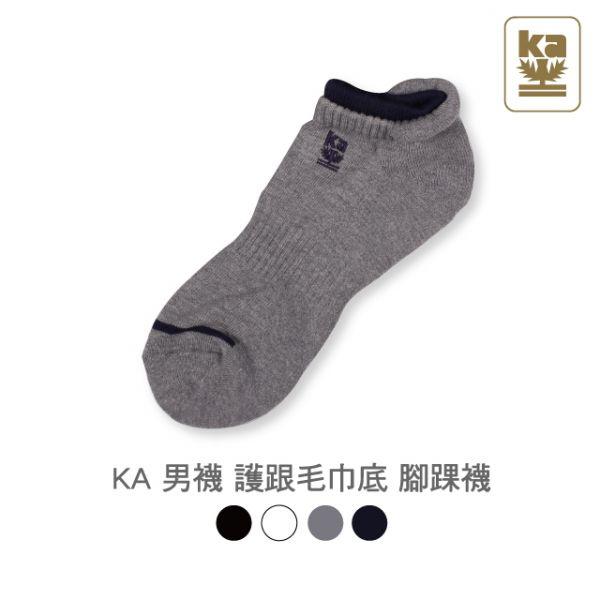 男襪 護跟毛巾底 腳踝襪