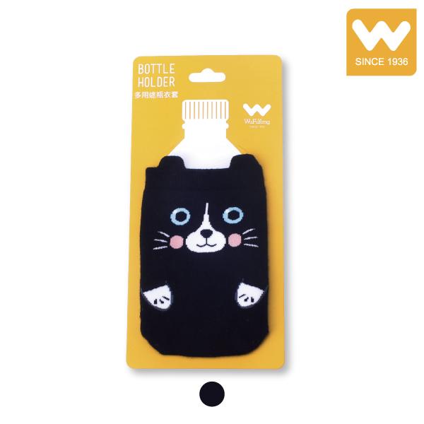 短版 多用途 小黑貓 水瓶套 瓶衣套 水壺套 吳福洋,水瓶套,瓶衣套,水壺套