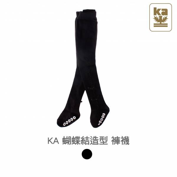 KA 金安德森 嬰兒 蝴蝶結造型 褲襪 金安德森,嬰兒襪,褲襪