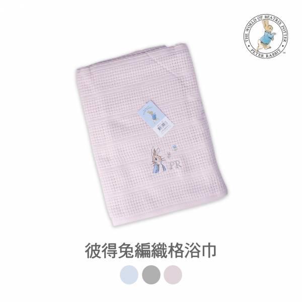彼得兔編織格浴巾 金安德森,毛巾,方巾,浴巾,擦髮巾,冰涼巾,運動毛巾,長巾