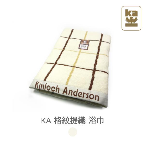 格紋提織浴巾