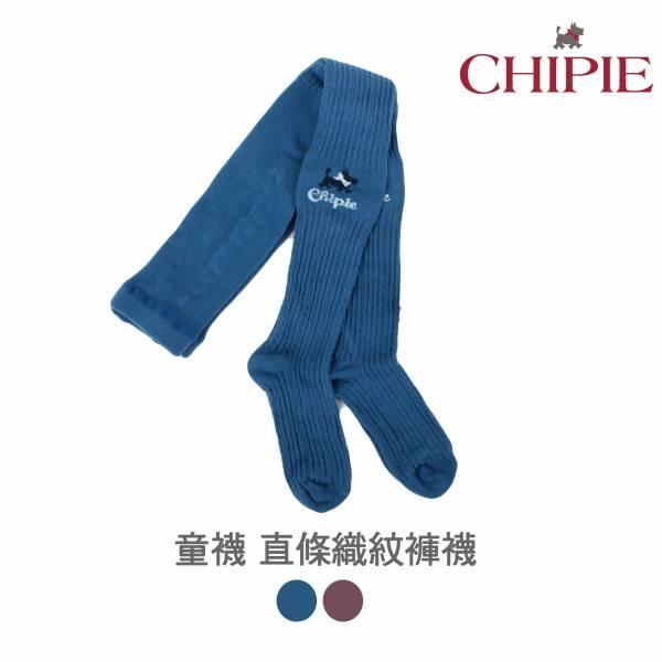童襪 直條織紋 褲襪