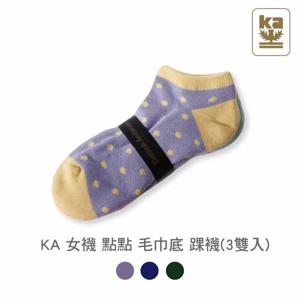 青少/女襪 點點 毛巾底  踝襪 (3雙入) B組 女襪,毛巾底,踝襪,金安德森