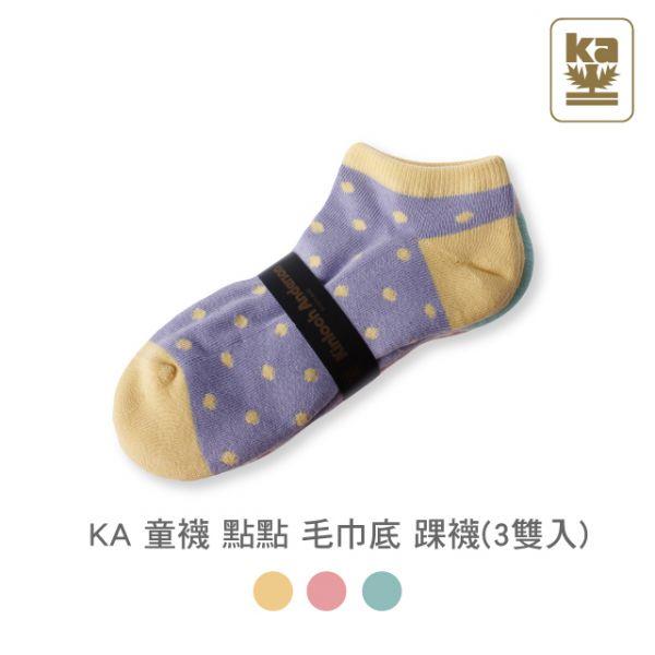 童襪 點點 毛巾底  踝襪 (3雙入) B組
