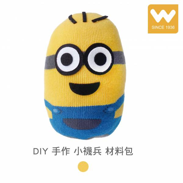 DIY 手作 小襪兵 材料包