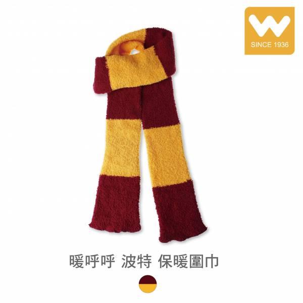 暖呼呼 波特 保暖圍巾 (加贈精緻手提箱/個)