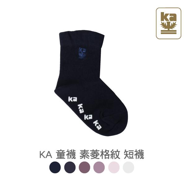 童襪 素菱格紋 短襪