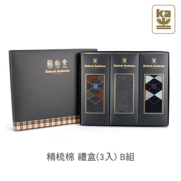 精梳棉 禮盒(3入) B組