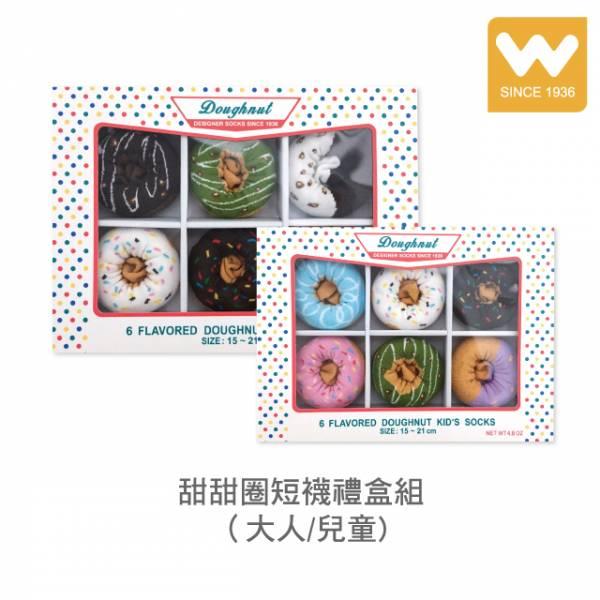 食尚造型 doughnut 甜甜圈襪 6雙入禮盒 吳福洋,禮盒,甜甜圈