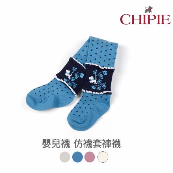 嬰兒襪 仿襪套 褲襪