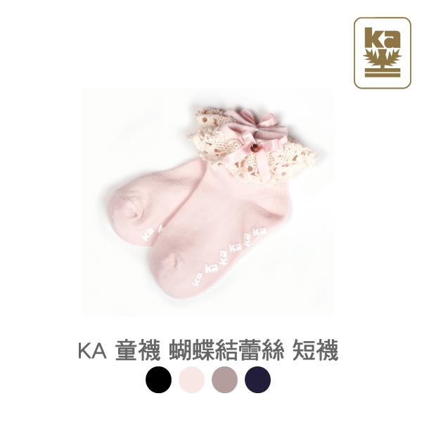 童襪 蝴蝶結蕾絲 短襪