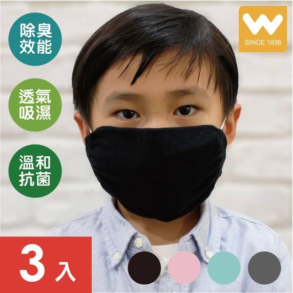 幼童 素面款 抗菌 口罩保護套 口罩套 (3入) 吳福洋,幼童,素面款,抗菌,口罩保護套,口罩套