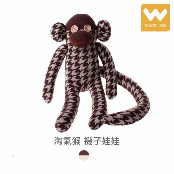 手工 淘氣猴 襪子娃娃
