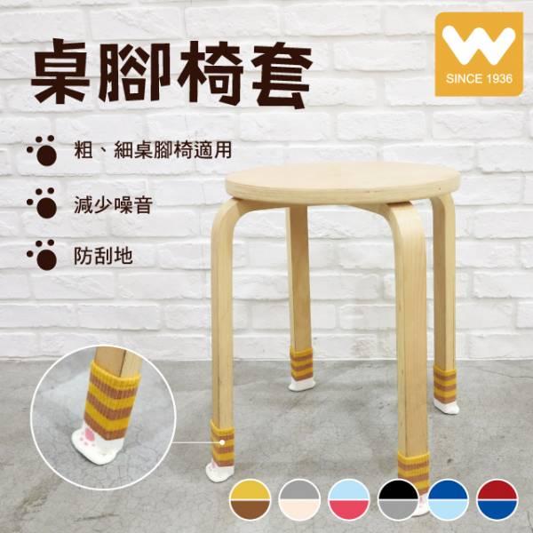 貓掌桌椅腳套 椅腳套 桌腳套
