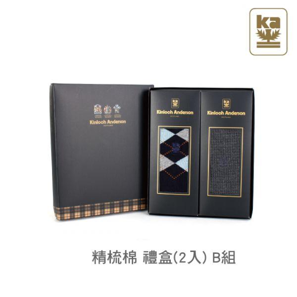 精梳棉 禮盒(2入) B組