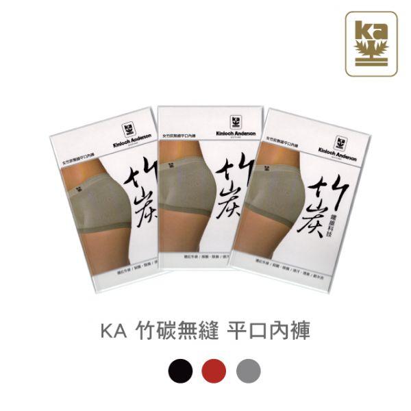 女性 竹碳無縫 平口內褲