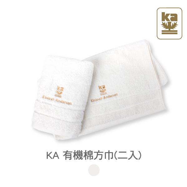 有機棉方巾 (二入)