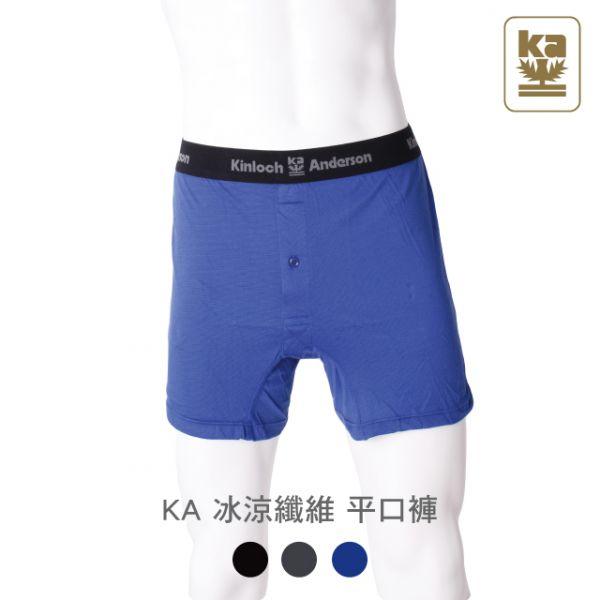 男性 冰涼纖維 平口褲 KA,金安德森,男性,冰涼纖維,平口褲