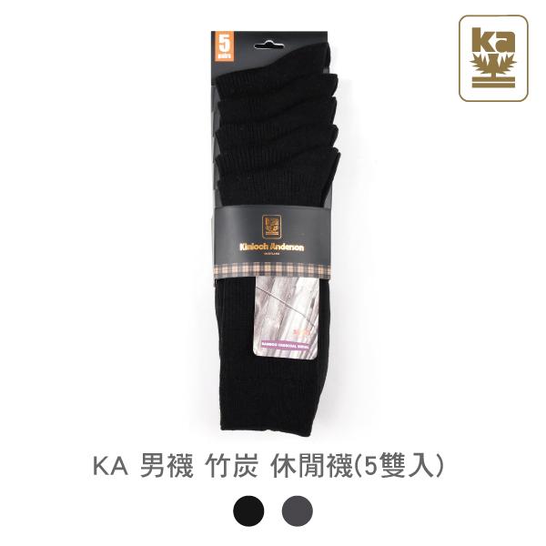 男襪 竹炭 休閒襪 (5雙入)  KA,金安德森,男襪,竹炭,休閒襪