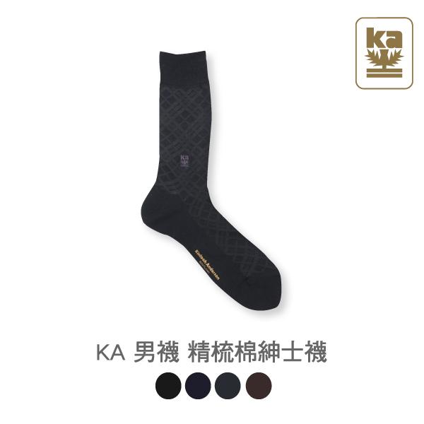 男襪 精梳棉 紳士襪