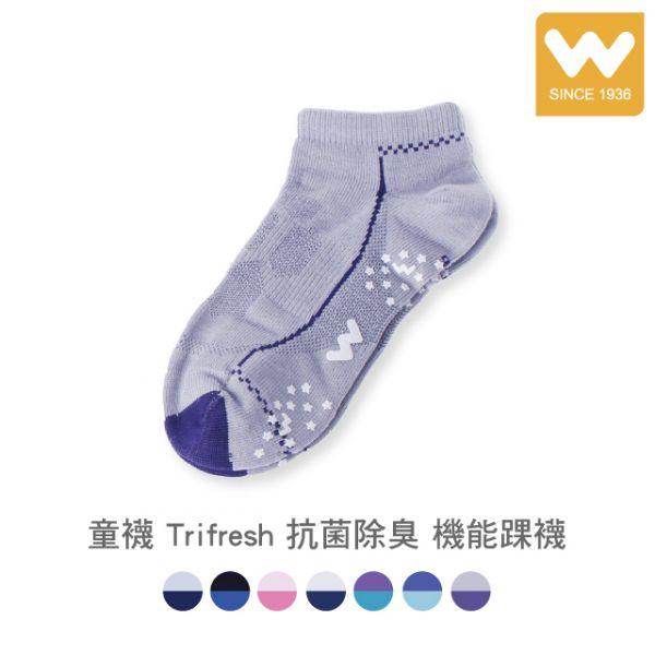 童襪 Trifresh 抗菌除臭 機能踝襪 吳福洋,童襪,Trifresh,抗菌除臭,機能,踝襪