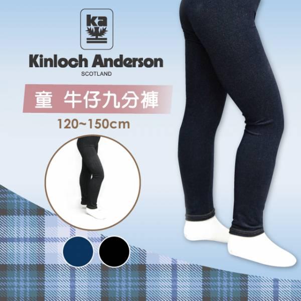 童襪 牛仔九分褲 金安德森 童,牛仔,九分褲,金安德森