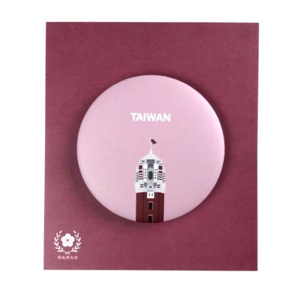 「TAIWAN出頭」小圓鏡(粉色)