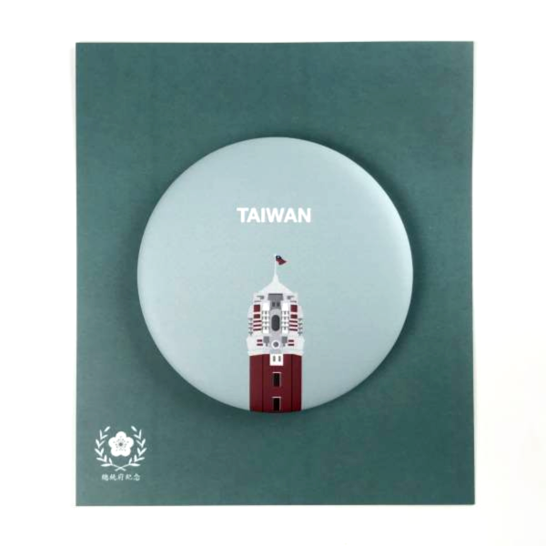 """""""Taiwan Forges Ahead"""" Small Round Mirror - Gray Green"""