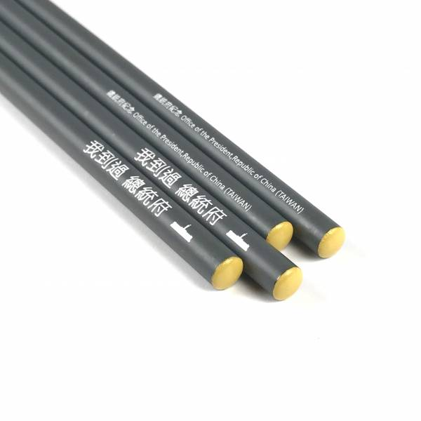 """I Visited the """"Presidential Office Building"""" Pencil Set"""