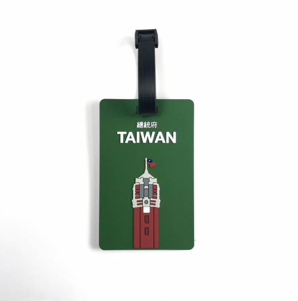 「TAIWAN出頭」悠遊卡套(行李吊牌)