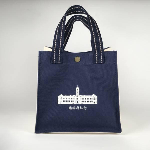 總統府紀念方形帆布提袋(藍色)